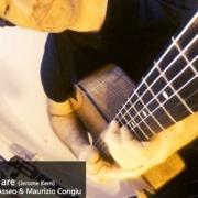 Guitar Session Apprendre le jazz manouche